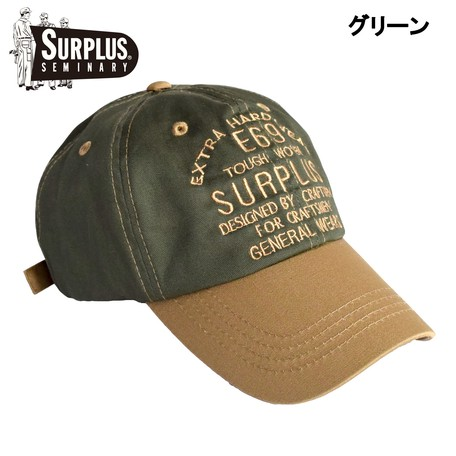 SURPLUS Cotton Twill Embroidery Two Tone Face Cap | Export