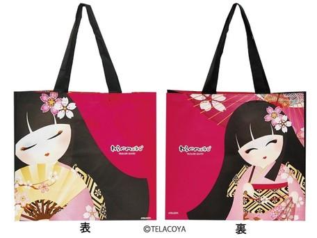 0eb474ab1221 Warabe Non-woven Cloth Bag