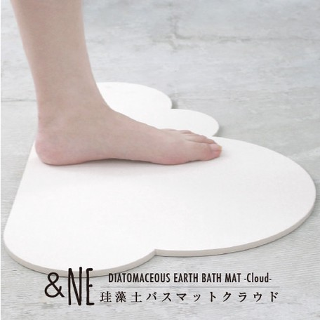 Diatomaceous Earth Bath Mat Cloud Export Japanese Products To The World At Wholesale Prices Super Delivery