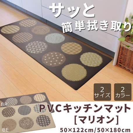 Kitchen Mat Use Antibacterial Deodorization Marilyn Processing Import Japanese Products At Wholesale Prices Super Delivery
