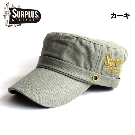 SURPLUS Canvas Embroidery Military Cap | Export Japanese