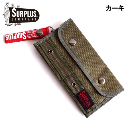 SURPLUS Polyester Military Long Wallet | Export Japanese products to