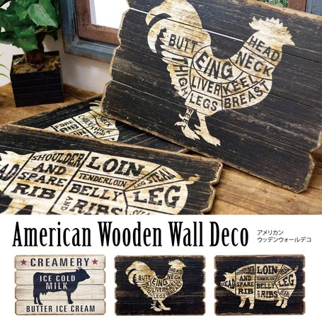 American Wall Deco American | Export Japanese products to ...