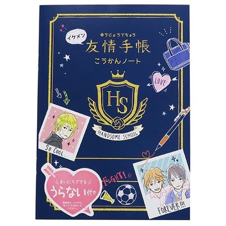 Handsome Boy Friendship Notebook Notebook | Export Japanese