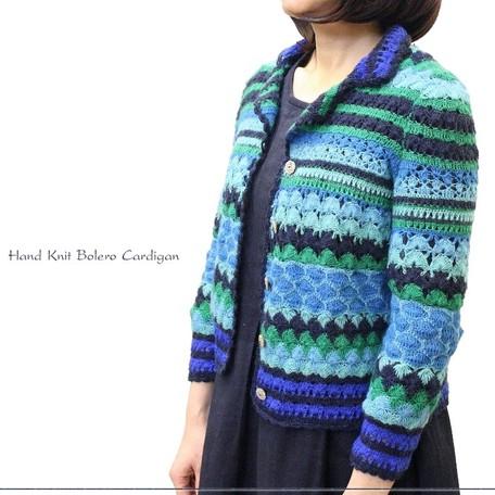 52129ef23c Hand Knitting Knitted Bolero Cardigan Color Crochet Hook Pattern ...