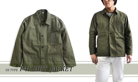 Type Jacket | Export Japanese products to the world at