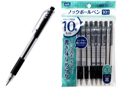 Knock Type Ballpoint Pen 10 Pcs | Export Japanese products
