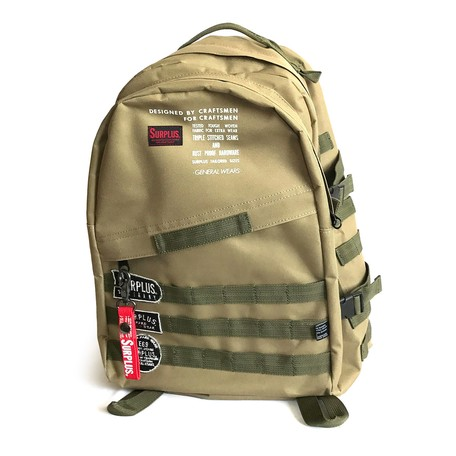 2017 S/S SURPLUS Military Mall Day Bag | Export Japanese