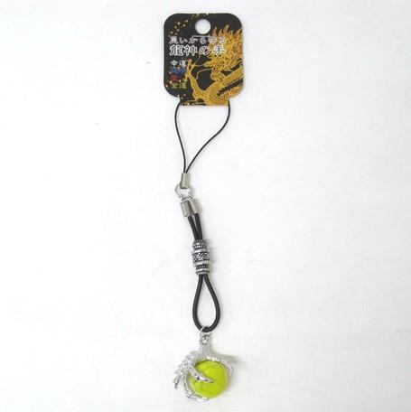 Good Luck Ryujin Dragon Hand Strap Yellow Export Japanese