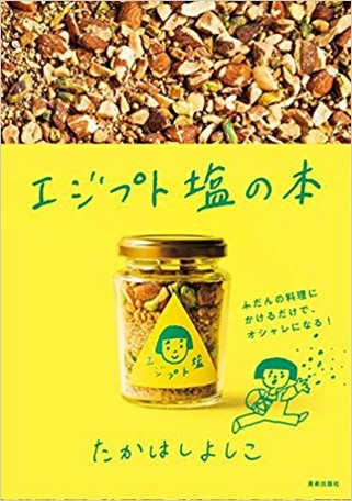 Cooking & Food Book | Export Japanese products to the world
