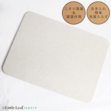Diatomaceous Earth Mat | Export Japanese products to the