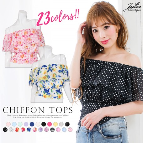 09e30f0ef8c0 Off-Shoulder Chiffon Frill Top | Export Japanese products to the ...