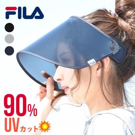 06ec3b57f51 Sun Visor Uv Countermeasure Hats   Cap UV Cut Rain Visor ...