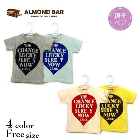 c14d82b26 Flocky Print Short Sleeve T-shirt Free Size | Export Japanese ...