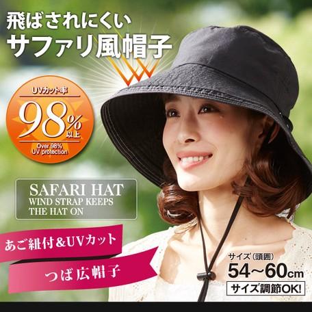 a913605974c10 Safari Hats   Cap
