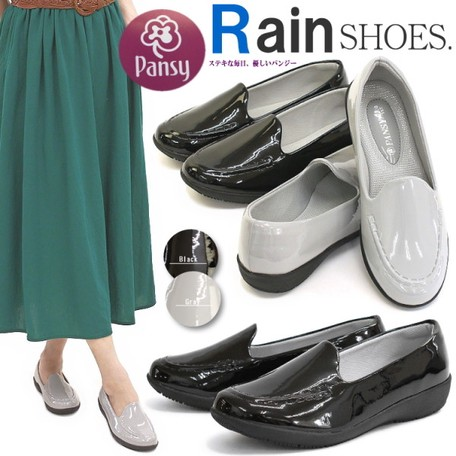 Rain Pumps Pansy Shoes Ladies Flat Fur