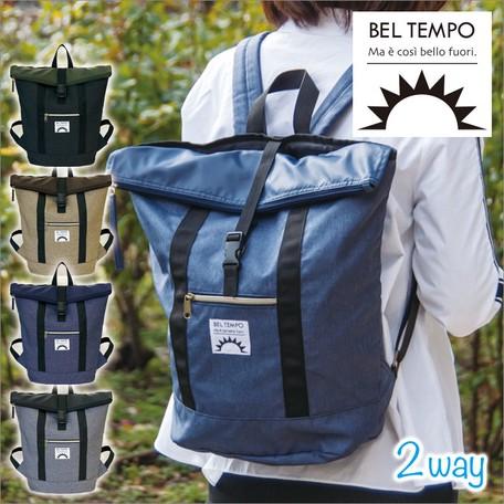 5ea520b451 Bag Backpack