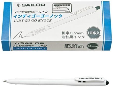 Sailor Fountain Pen Indigo Ballpoint Pen Knock Type 10 Pcs