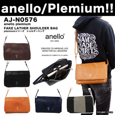 26f0eb9961e1 anello Premium Shoulder Bag Bag Synthetic Leather Fake Leather ...