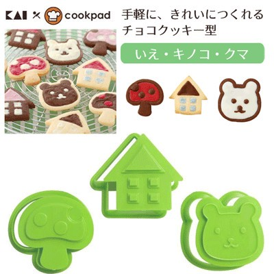 KAIJIRUSHI Chocolate Cookie Mold 3 Pcs Set Mushroom bear