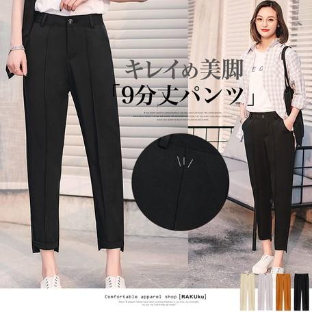 2018 S/S Comfortable Material Semi-formal 8/10Length Pants | Export