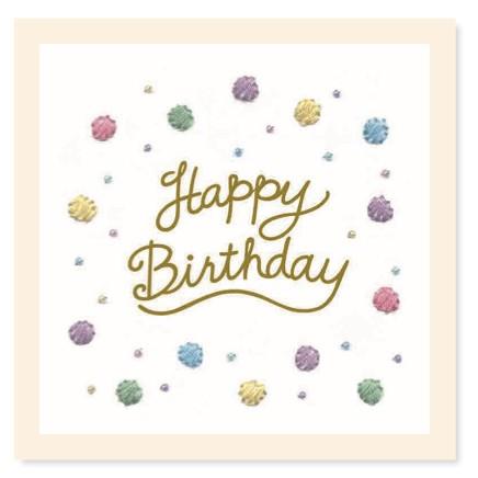Stitch Message Card Two Happy Birthday