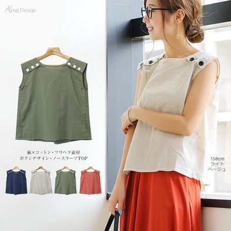 98d26b5970d375 Blouse Ladies Linen Sleeveless Cotton V-neck Top