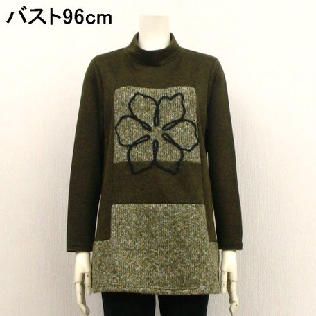 2018 A W Gigging Flower Embroidery Material Switching High Neck