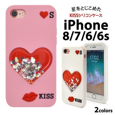Japan Wholesale Iphone 6