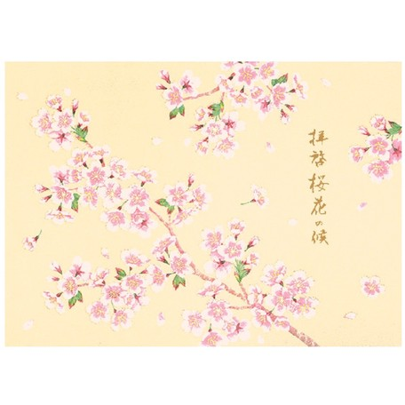 4f05dd3844da Anese Cherry Blossom Flower Delivery - Flowers Healthy