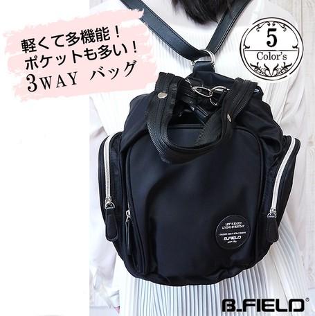 Way Nylon Bag Backpack Shoulder Tote 3WAY  b6afb8470914c