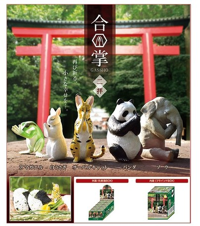 Figurines/Plastic Models | Export Japanese products to the