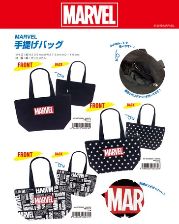a34c73b4df Marvel Handbag Bag
