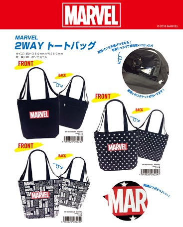 246433a0c3 Marvel Tote Bag