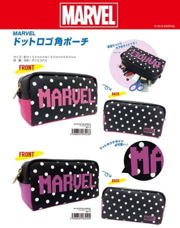 c06a6f0414 Marvel Dot Pouch