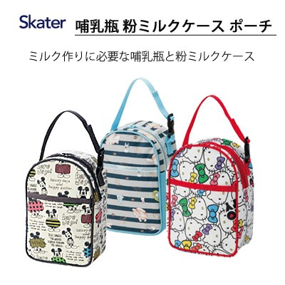 SKATER baby bottle Milk Case Pouch Hello Kitty Mickey Mouse My Neighbor  Totoro  2d5c4c8298f02