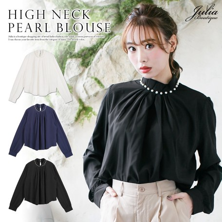 a3fe24cebbb5 Neck Pearl Design High Neck Blouse Top | Export Japanese products to ...