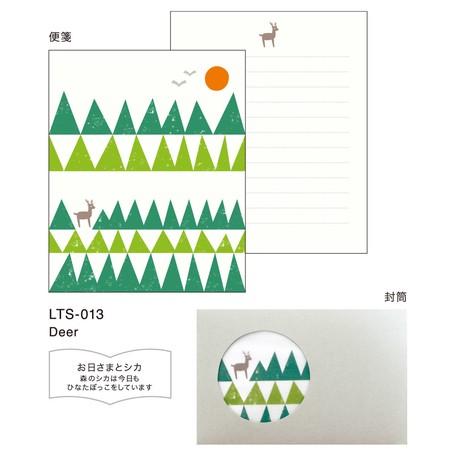 Writing Papers & Envelope Looks like Story Illustration