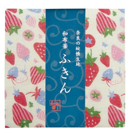 Kitchen Towels Strawberry Fabric Fluffy