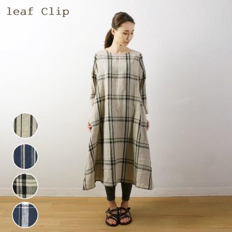 S/S Linen Checkered Stripe Line One-piece Dress Natural Leisurely