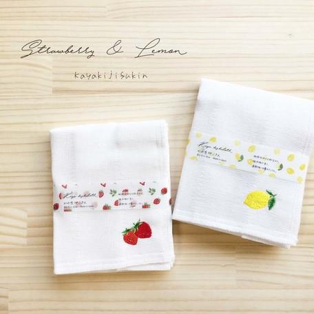 Strawberry Lemon Fabric Kitchen Towels