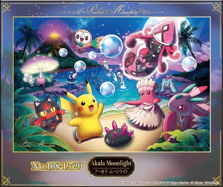 Pocket Monster Puzzle Moon Light   Export Japanese products