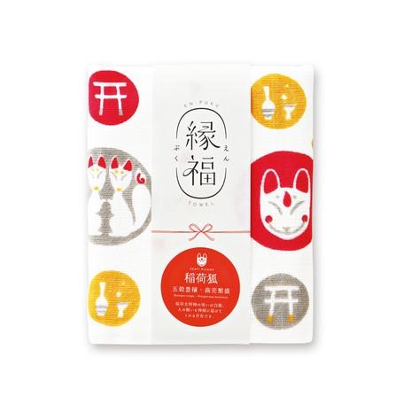 Inari Shrine Folk Tales & Fictions Book Gauze Face Towel