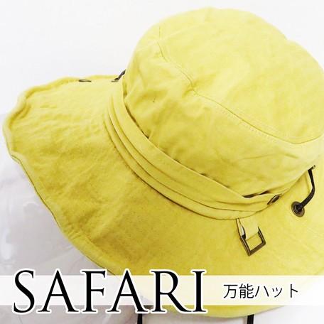 online store c210c a790d S S Countermeasure Safari Hat Hat Outdoor Good Plain Color   Export ...