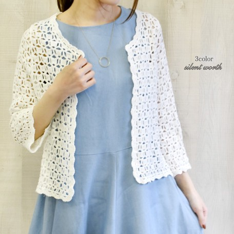 Ss Crochet Hook Lace Cardigan Export Japanese Products To The