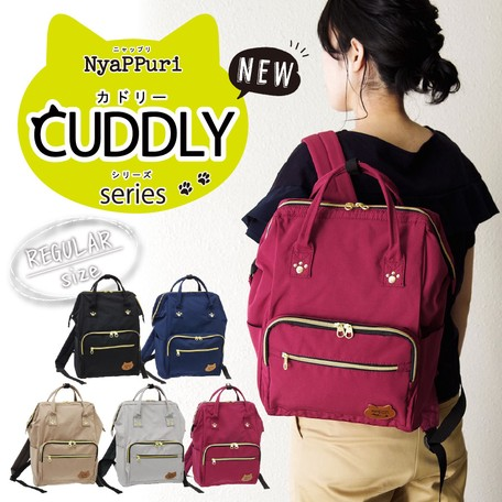 Casual Backpack Collaboration Larger Base Backpack  3cb9d2480d4a7