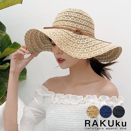 7ea739b327278 Synthetic Leather Ribbon Adult Broad-brimmed Straw Hat | Export ...