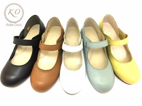 221g Yellow Slip