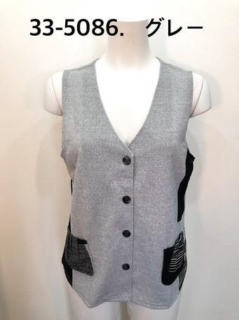 Vest Madame Button Vest Color Scheme Pocket Lovely Export