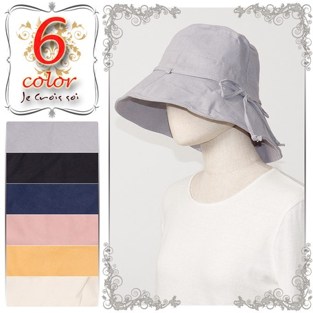Material Plain Hats & Cap Label Attached Material | Export